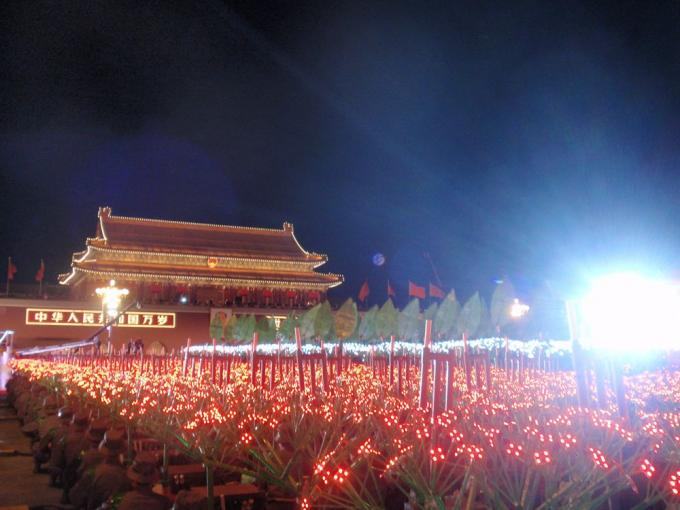 China's 60th National Day Celebration
