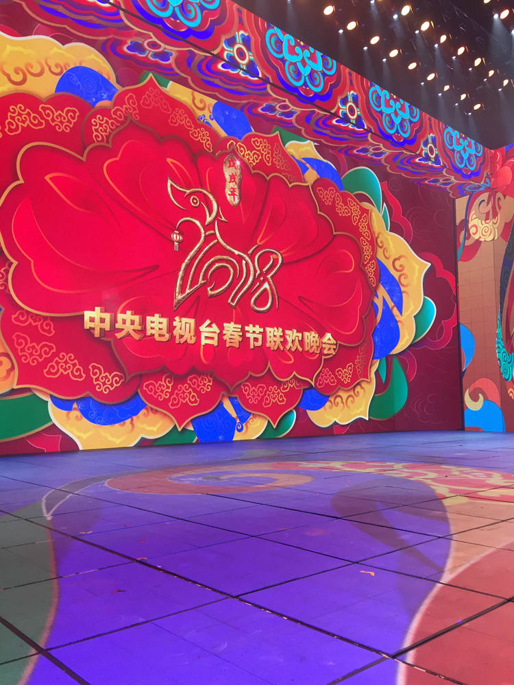 Glux LED new project--2018 China CCTV Spring Festival Gala
