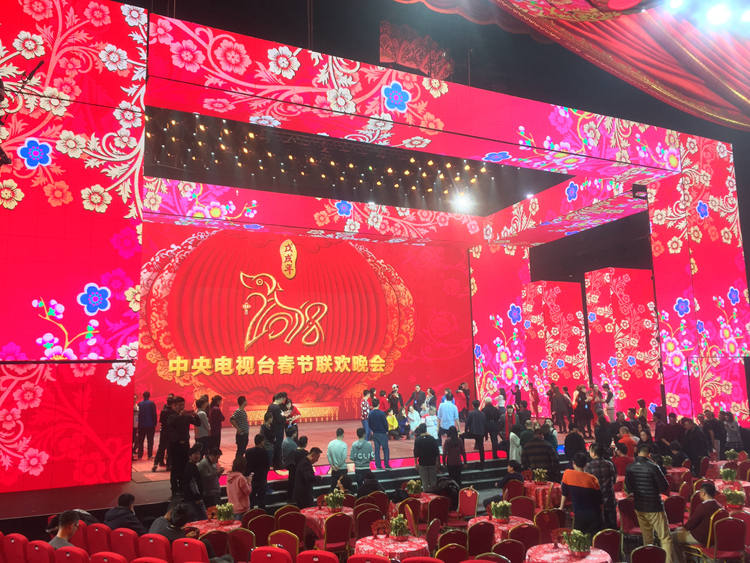 2018 China CCTV Spring Festival Gala--Glux LED new project